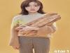 """'신과 함께' 김향기 """"천만 관객? 데뷔 16년 만에 처음 겪은 일, 아직도 얼떨떨해"""""""