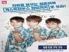 '으라차차 와이키키', 티저 포스터 최초 공개…핵웃음 장착한 청춘 공감 저격 드라마