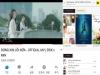 정채연-산이 주연 영화 '라라', 한국에서 베트남까지 한류문화 소통