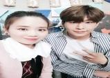 VAV 세인트반, '다문화가족 음악방송' 특별 게스트 출연 '방송 이래 최고 청취율 기록'