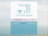 비투비, 6월 11일 11번째 미니앨범 'THIS IS US'로 컴백