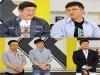 '해피투게더3' 유민상-박성광 출격, 친구들 폭로에 식은땀 줄줄