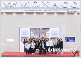 글로벌 토탈 뷰티 브랜드 '뷰티모나코' 해운대 마린시티점 오픈