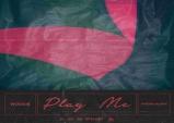 프로듀서 우기(WOOGIE), 6일 새 싱글 'Play Me'로 컴백
