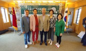 한중학술문화교류협회, 제19차 한중CEO친선골프경기대회 개최성공