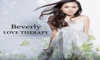 배드보스 에이벡스 인기가수 비버리 'Love Therapy' 두 번째 콜라보