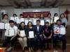 국제 중국어 교육센터,  중국 전통종이공예 특강 성공개최