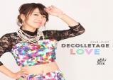 일본 아이돌 오디션 '쇼룸'의 우승자, 다나카 아이 싱글 DECOLLETAGE LOVE 발표