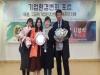 신경숙외국어학원, 국회교육위원장상 수상
