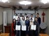 신경숙박사, IBK 기업은행 비즈니스 중국어 수료식  축사