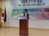 김보미탤런트,2018년 제3회 한류문화공헌대상 시상식 참석 축사