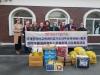 국제중국어교육센터,  경기도파주보육원 봉사활동