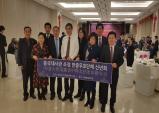 한중학술문화교류협회와 한중문화협회,중국대사관신년회 참석