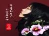 """화제의 노래 """"무궁화 꽃이 피었습니다""""의 가수 진주(Hyun Jin Ju)의 7문 7답 인터뷰"""