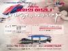 손양원기념관, 3.1운동 100주년을 기념하여  '평화의 하모니, 세상에 퍼지다'음악회 개최