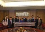 한중학술문화교류협회, 중국대사관 경제상무처초청교류회 참석