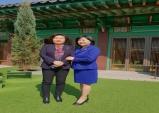 한중학술문화교류협회, 중국동태시투자설명회  참석