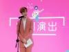 한국 버스킹스타 라이브유빈, 한국관광공사 상하이 지사 이벤트 중국 첫 공연 성곡적으로 마무리
