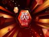 중국 유수 왕홍들 한국 총집합…'2019 슈퍼왕홍절' 주목