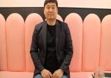 모바일 마케팅 캠퍼스 대표 임헌수 이커머스 세상에 대한 고찰