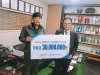 한국노인인력개발원,  신생중소기업과 협력하여 사회적가치 실현