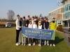 제26차 한중경제인 골프대회 성공적으로 개최