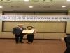 신경숙중국어학원설립원장, 영등포상공회의소 수석부회장 임명