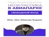 피아니스트 신지호 이달말 러시아서 뮤직비디오 촬영차 출국