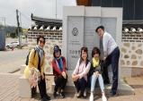 신경숙중국어학원설립원장, 세계문화유산탐방