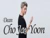 뮤직 프로듀서 배드보스 한국예술학교 학과장 임용 화제