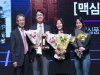 동서식품 '드랍불가 T.O.P 열정광고' 캠페인, 2019 대한민국광고대상 동상 수상