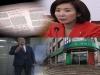 """'스트레이트' 시청률 대폭 상승... """"시청자들의 관심 통했다"""""""