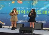 가수 클럽소울 인천 아시아드데이에서 다채롭고 파워풀한 무대 선사