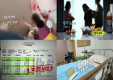 '실화탐사대', 산후도우미의 신생아 학대 충격 사건 집중 취재