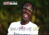 '이웃집 찰스', 안토니오 오우수 감동의 한국 생활기 예고