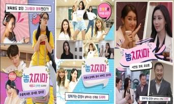 베트남 걸그룹 라임 이본 주연 '놓치지 마', 베트남 현지 방송 확정
