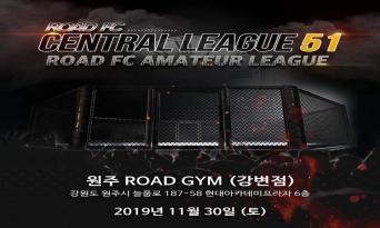 로드FC 2019 마지막 센트럴리그 원주 개최