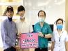 유명 태국배우들 뮤걸프(MewGulf), 코로나19 관련 따뜻한 기부