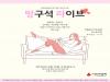 '방구석 라이브'...코로나19 피해 소상공인 위해 예술인모임 기부 공연