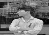 """송파맞춤정장 """"슈트라이커위례점"""" 합리적인 금액과 가치있는 정장이벤트 진행"""