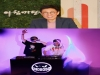 글로벌 EDM 아티스트 배드보스 크루 2020 글로벌 인물대상 디지털 음원 부문 최우수상 수상