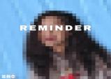 신예 알앤비 싱어송라이터  유희수 싱글'Reminder'로 컴백 눈길