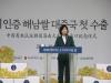중국유기인증,해남쌀첫중국수출