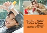 [인터뷰] 태국 설화수(Sulwhasoo Thailand), 첫 번째 앰버서더로 라이징 스타 걸프카나웃(gulfkanawut) 선정!