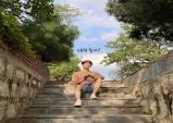 프로듀싱팀 넉클라우드(KnockLoud)의 첫번째 싱글, 짝사랑의 설렘이 느껴지는 노래 '모른척 할까'