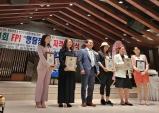 방송인 조아윤 변호사 한국 최초 탐정 자격증 취득 화제