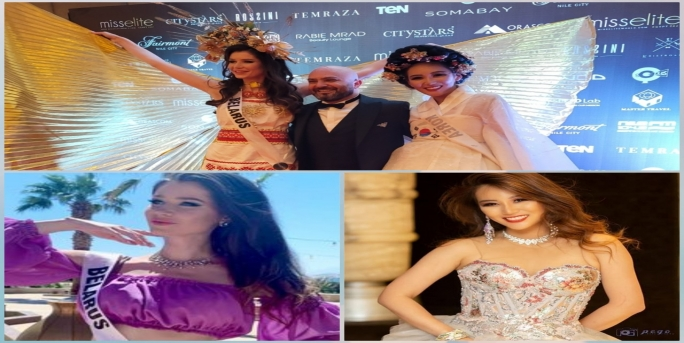 - Introduce about Miss Elite- Belarus and Korea with lucia jewerly
