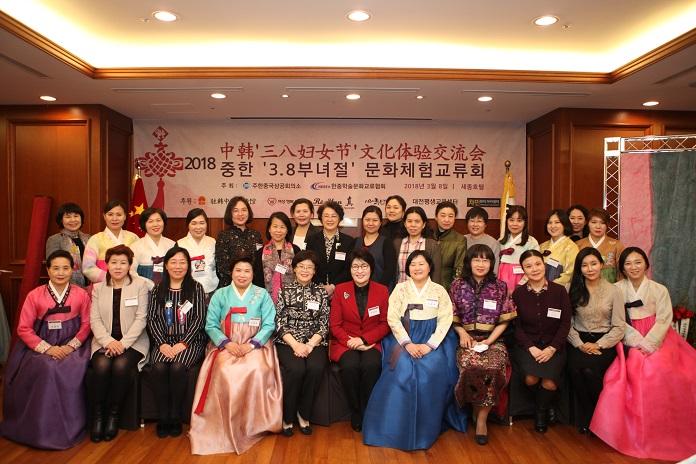 세계여성의날  행사단체사진.jpg