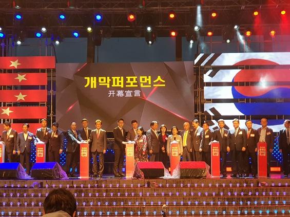 중국유학생 페스티벌 개막퍼포먼스.jpg